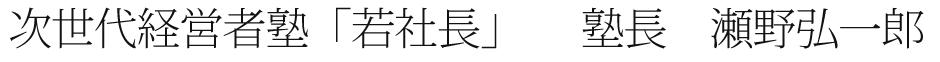 syui_last